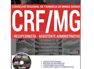 Apostila Concurso CRF/MG – 2017, cargos: Assistente Administrativo e Recepcionista