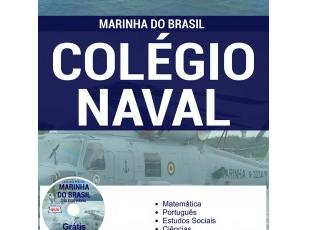 Apostila de Estudo Concurso para Ingresso no Colégio Naval / Marinha do Brasil – 2017