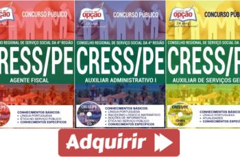 Apostilas Auxiliar de Serviços Gerais, Auxiliar Administrativo I e Agente Fiscal do Concurso Público do CRESS / PE – 2017