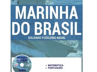 Apostila Soldado Fuzileiro Naval do Concurso Público da Marinha do Brasil – 2017