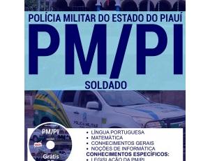 Apostila Concurso Polícia Militar do Estado do Piauí – PM/PI – 2017, cargo: Soldado PM