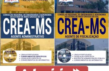 Apostilas Agente de Fiscalização e Agente Administrativo do Concurso Público do CREA / MS – 2017