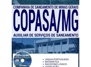 Apostila Concurso COPASA / MG – 2017, cargo: Auxiliar de Serviços de Saneamento