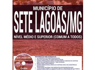 Material de Estudo Processo Seletivo Prefeitura de Sete Lagoas / MG – 2017, Comum a Todos os Empregos