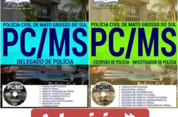 Apostilas Concurso Polícia Civil do Mato Grosso do Sul – PC/MS – 2017, Escrivão, Investigador e Delegado