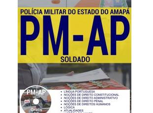 Apostila Concurso PM / AP – 2017, cargo: Soldado PM de 2ª Classe