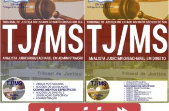 Apostilas VIII Concurso do TJ/MS – 2017, Analista Judiciário – Bacharel em Direito e Administração