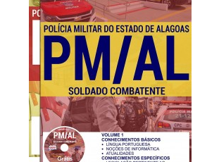 Apostila Concurso PM / AL – 2017, cargo: Soldado Combatente