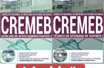 Apostilas Auxiliar de Apoio Administrativo I e Técnico de Atividade Suporte I do Concurso Público do CREMEB – 2017