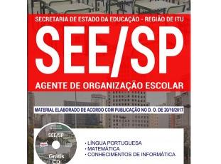 Apostila Processo Seletivo Regional SEE ITU / SP – 2017, Agente de Organização Escolar