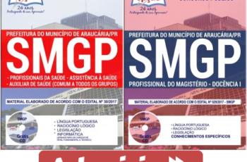 Apostilas Concurso Público Prefeitura de Araucária / PR – 2017, Comum Diversos Empregos