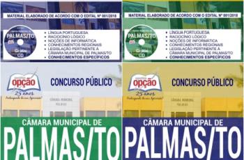 Apostilas Concurso Público Câmara de Palmas / TO – 2018, empregos: Comum Diversas Funções