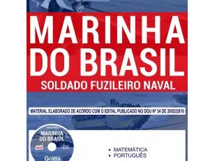 Material de Estudo Concurso Público Marinha do Brasil – 2018, função: Soldado Fuzileiro Naval