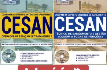Apostilas Operador de Estação de Tratamento A e Técnico de Saneamento e Gestão do Concurso Público da CESAN – 2018